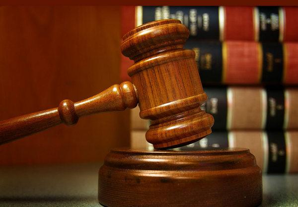 Zemlja zakona a ne samovolje